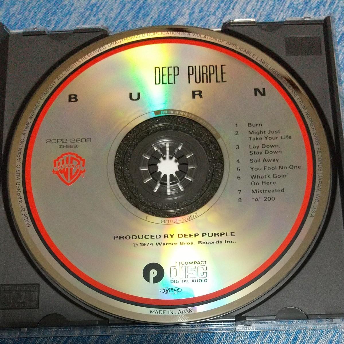 ディープ・パープル 紫の炎