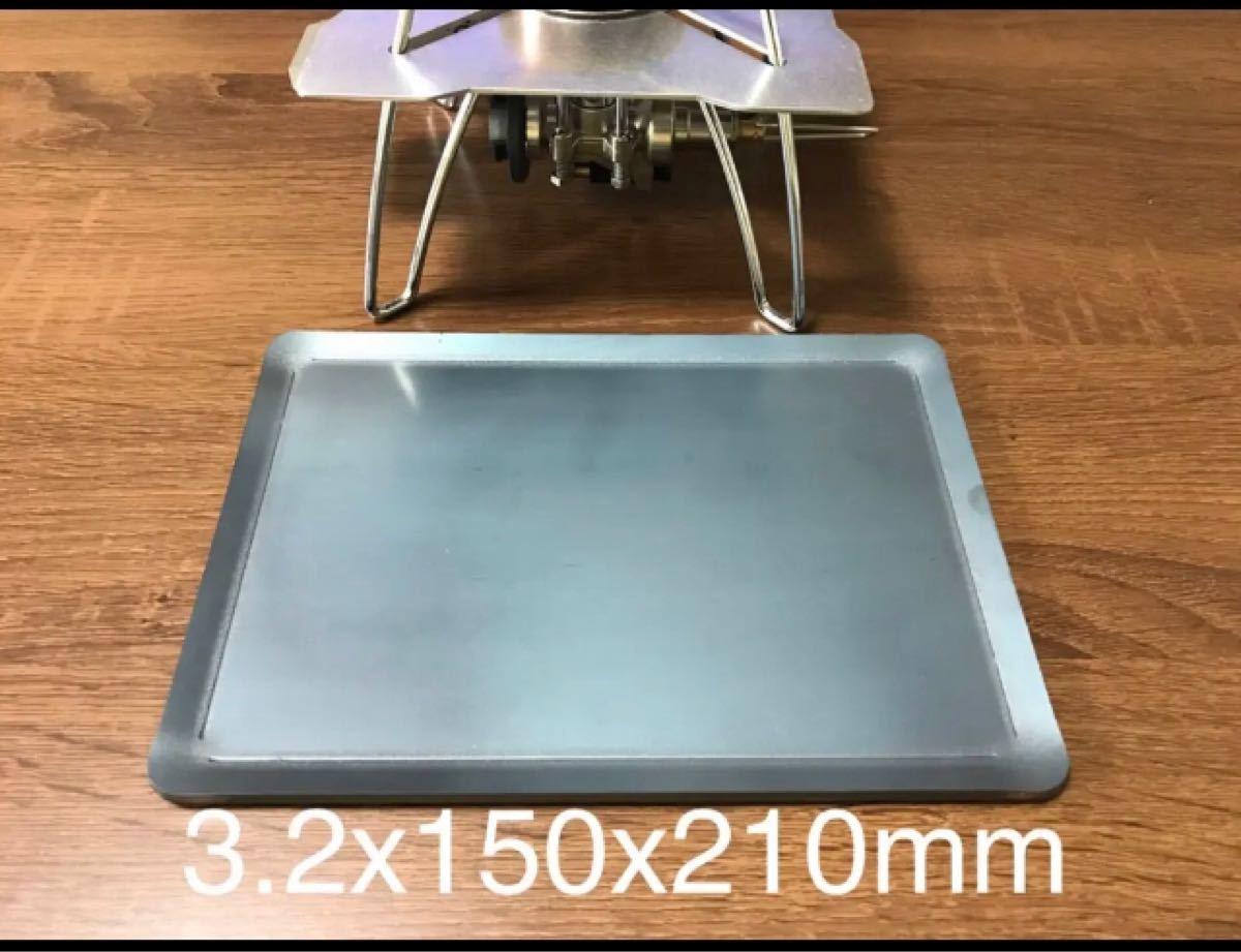 ソロキャンプ鉄板 3.2mm
