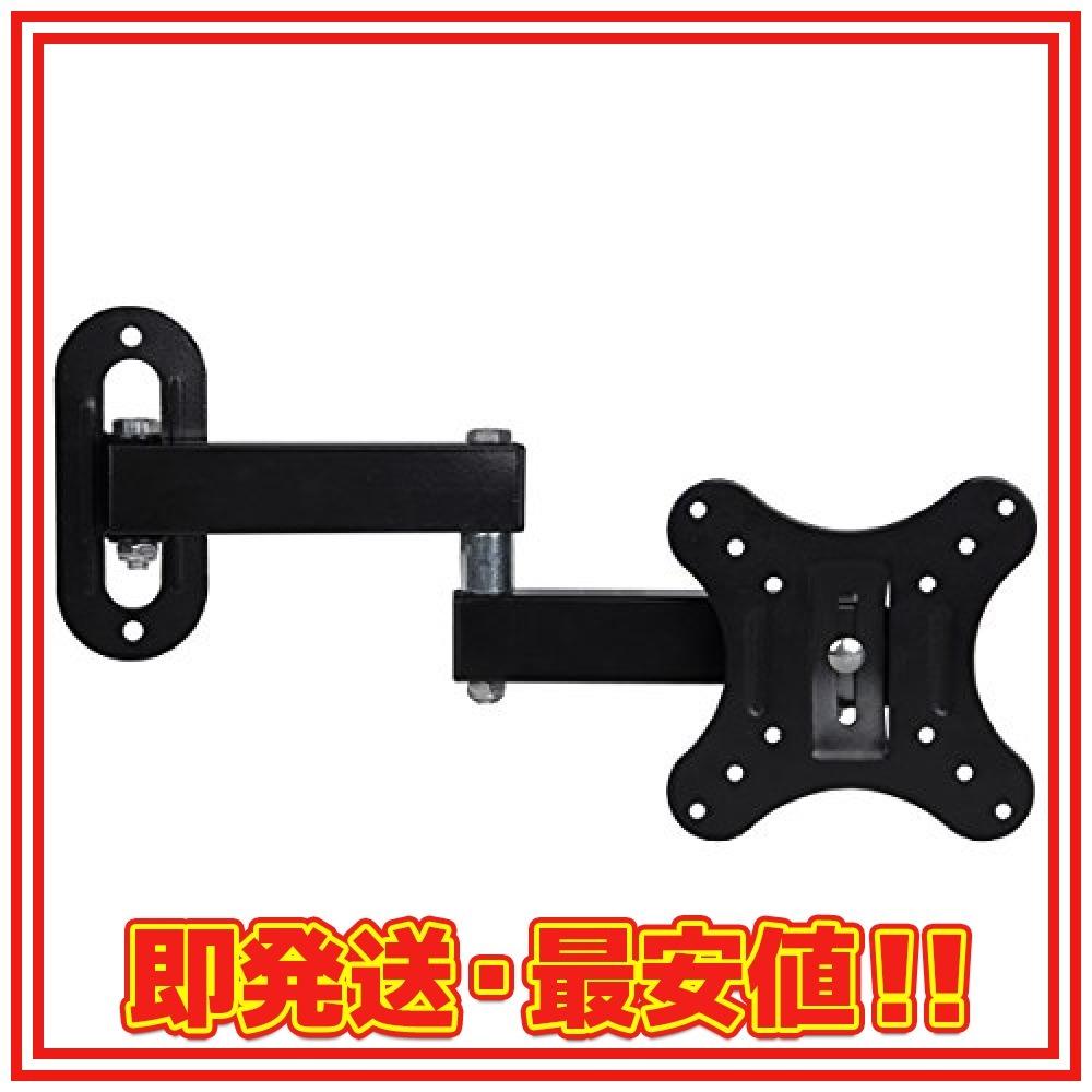JXMTSPW モニター テレビ壁掛け金具 14-27インチ 液晶モニター対応 回転式左右移動式 上下角度調節 前後伸縮 最大V_画像8