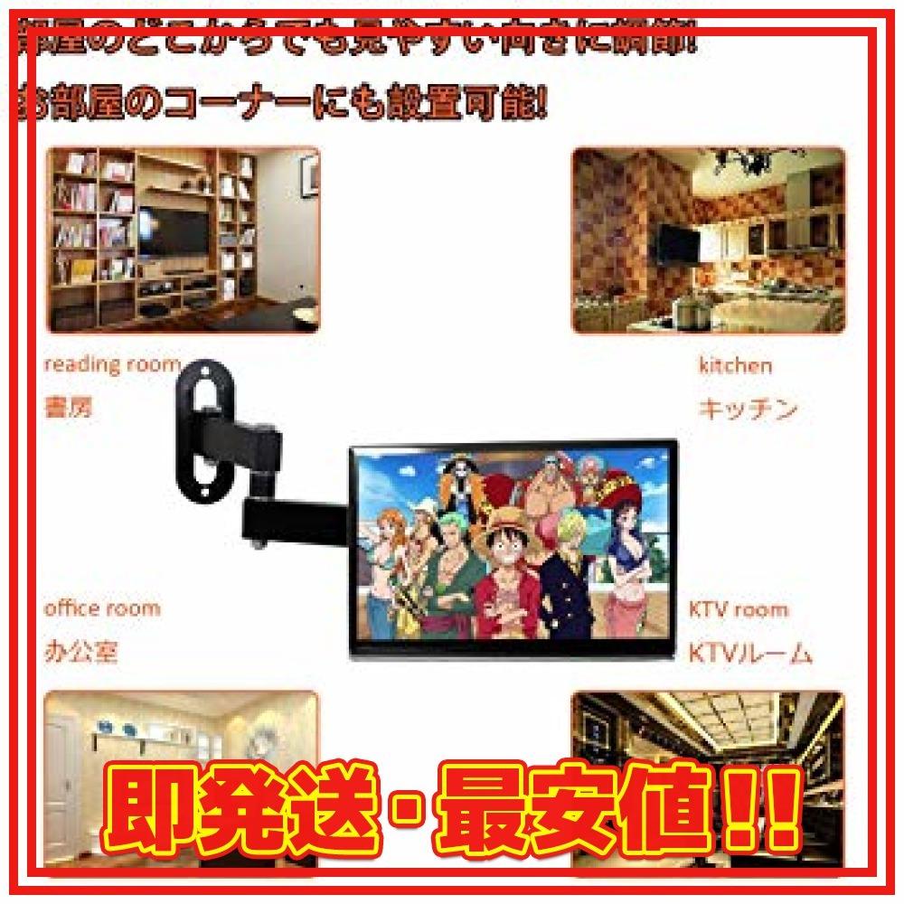 JXMTSPW モニター テレビ壁掛け金具 14-27インチ 液晶モニター対応 回転式左右移動式 上下角度調節 前後伸縮 最大V_画像9