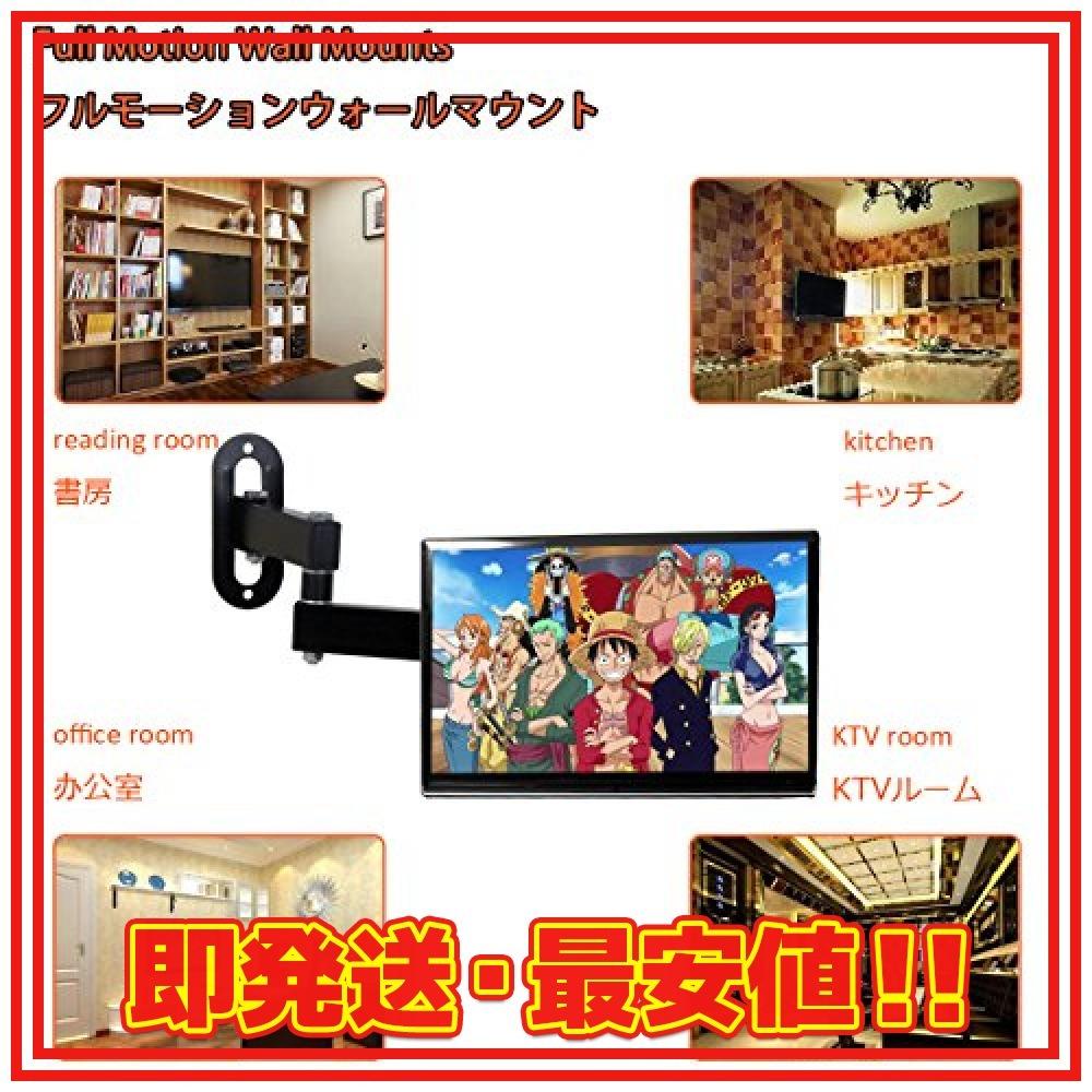 JXMTSPW モニター テレビ壁掛け金具 14-27インチ 液晶モニター対応 回転式左右移動式 上下角度調節 前後伸縮 最大V_画像7