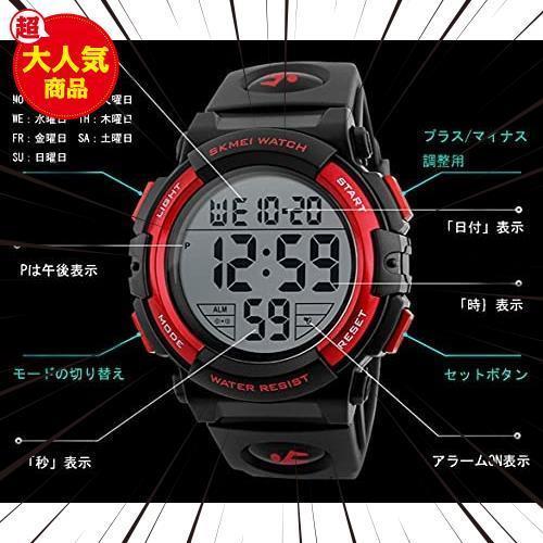 新品Timever(タイムエバー)デジタル腕時計 メンズ 防水腕時計 led watch スポーツウォッチ アラームL3C0_画像3