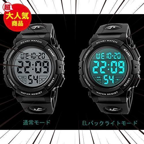 新品Timever(タイムエバー)デジタル腕時計 メンズ 防水腕時計 led watch スポーツウォッチ アラームL3C0_画像5