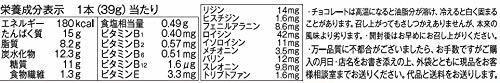 新品1個 (x 9) アサヒグループ食品 1本満足バープロテインチョコ 1本×9本G7PK_画像2