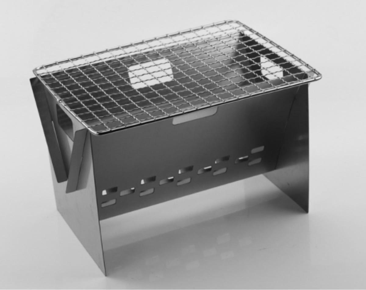 アウトドアバーベキュー コンロ ステンレス製軽量焚き火台収納ケース付き 小型 BBQコンロ 一人用 収納袋 焚き火台