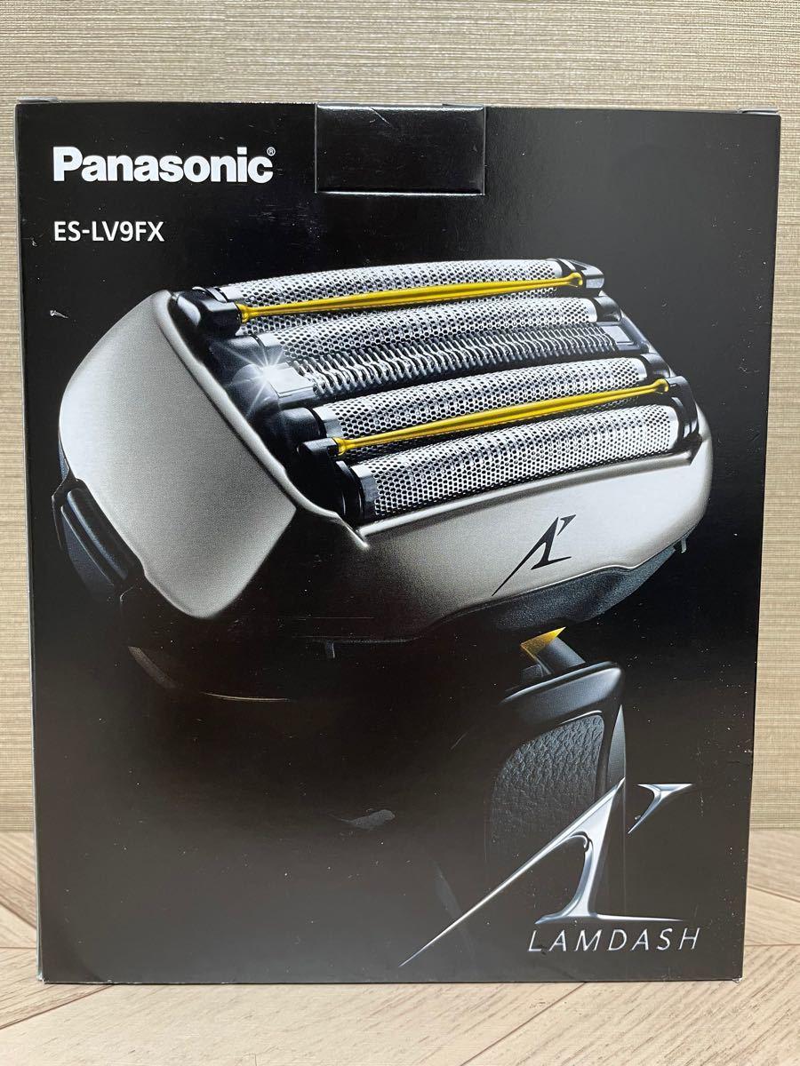 パナソニックラムダッシュ ES-LV9FX 未使用