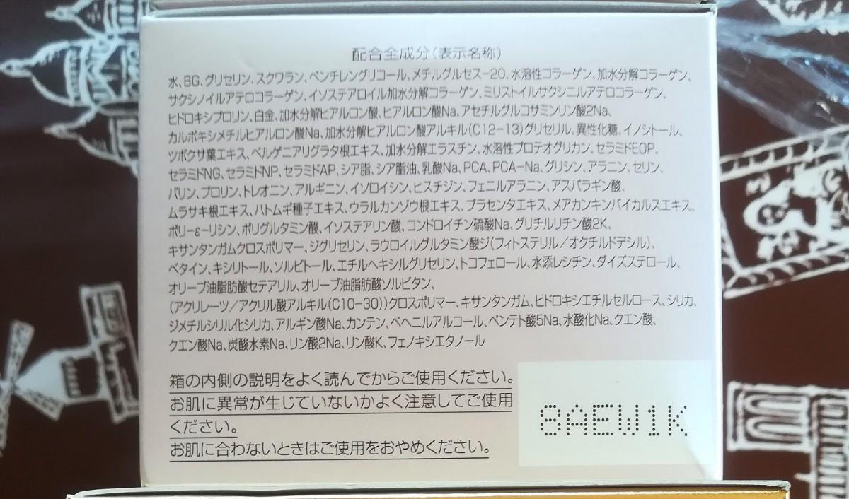 パーフェクトワン スーパーモイスチャージェル 新日本製薬 人気オールインワン 新品未開封