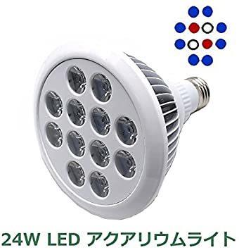アクアリウムライト LEDライト 24W E26口金 青8 赤2 白2灯 水槽照明 熱帯魚 海水魚 水草 植物育成 海水 スポッ_画像2