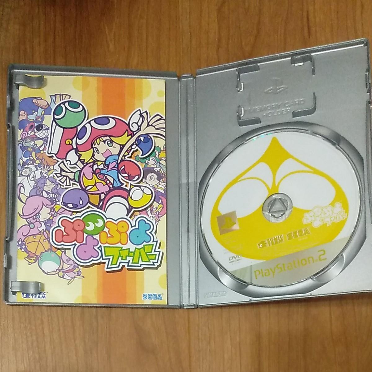 PS2ソフト  ぷよぷよフィーバー