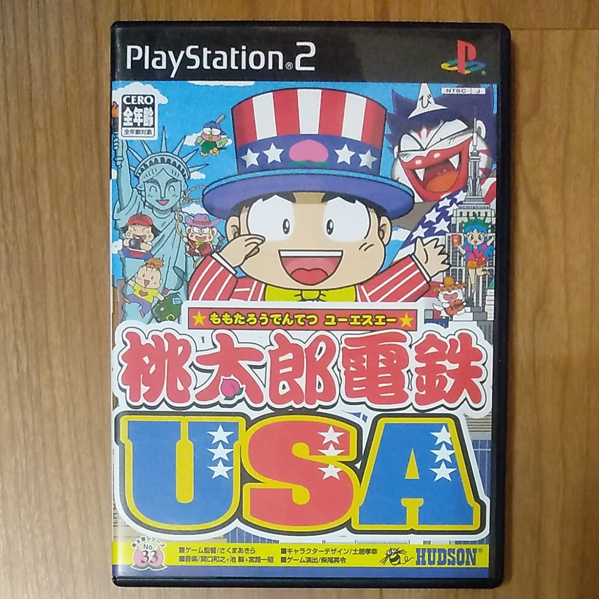 PS2 桃太郎電鉄USA PS2ソフト