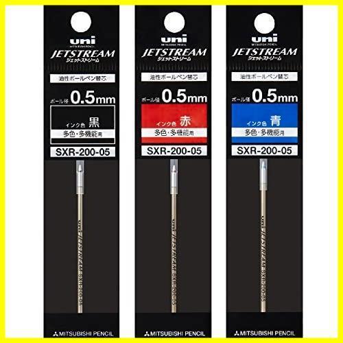 【即決 早い者勝ち】黒赤青 0.5mm 三菱鉛筆 ボールペン替芯 ジェットストリームプライム 0.5 多色多機能 3色 SXR20005_画像1