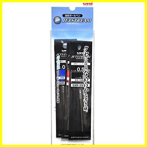 【即決 早い者勝ち】黒赤青 0.5mm 三菱鉛筆 ボールペン替芯 ジェットストリームプライム 0.5 多色多機能 3色 SXR20005_画像2