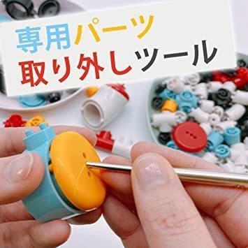 ブロック おもちゃ 組み立て 人気 ランキング 知育玩具 3歳 4歳 5歳 保育園 幼稚園 男の子 女の子 子供 誕生日 プレゼ_画像2