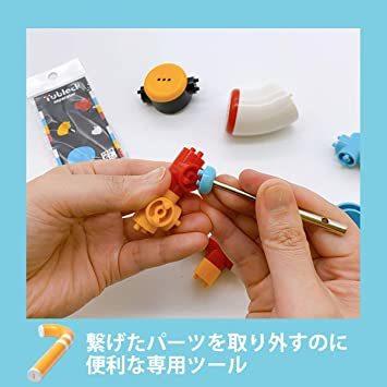 ブロック おもちゃ 組み立て 人気 ランキング 知育玩具 3歳 4歳 5歳 保育園 幼稚園 男の子 女の子 子供 誕生日 プレゼ_画像3