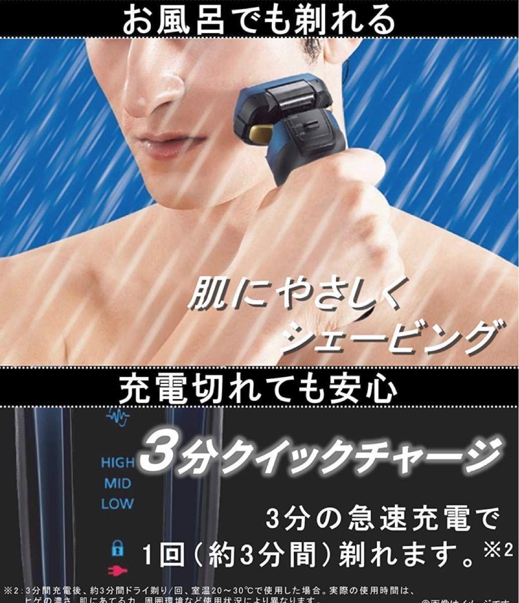 パナソニック ラムダッシュ リニア メンズシェーバー 5枚刃 お風呂剃り可 青 ES-CLV7T-A
