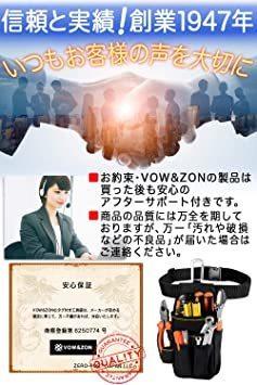 □セール□ブラック [VOW&ZON] 工具入れ 腰袋 工具袋 小物入れ 作業袋 ウエストバッグ カラビナフック ベルト付 多機能_画像7