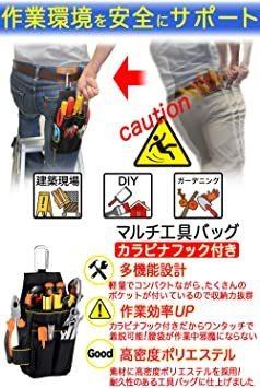 □セール□ブラック [VOW&ZON] 工具入れ 腰袋 工具袋 小物入れ 作業袋 ウエストバッグ カラビナフック ベルト付 多機能_画像5