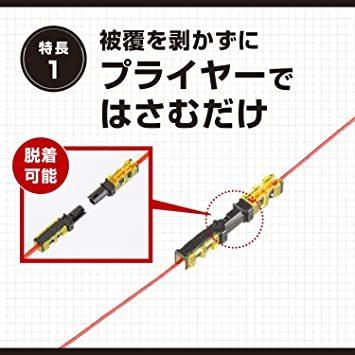 お買い得限定品+検電テスター エーモン 接続コネクター 10セット(20個入) (2825) & 検電テスター(LED光_画像3