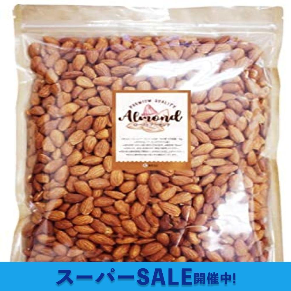 アーモンド 素焼き 1kg ExtraNo.1等級 今年度産 新物入荷 アメリカ産 無塩 無添加_画像1