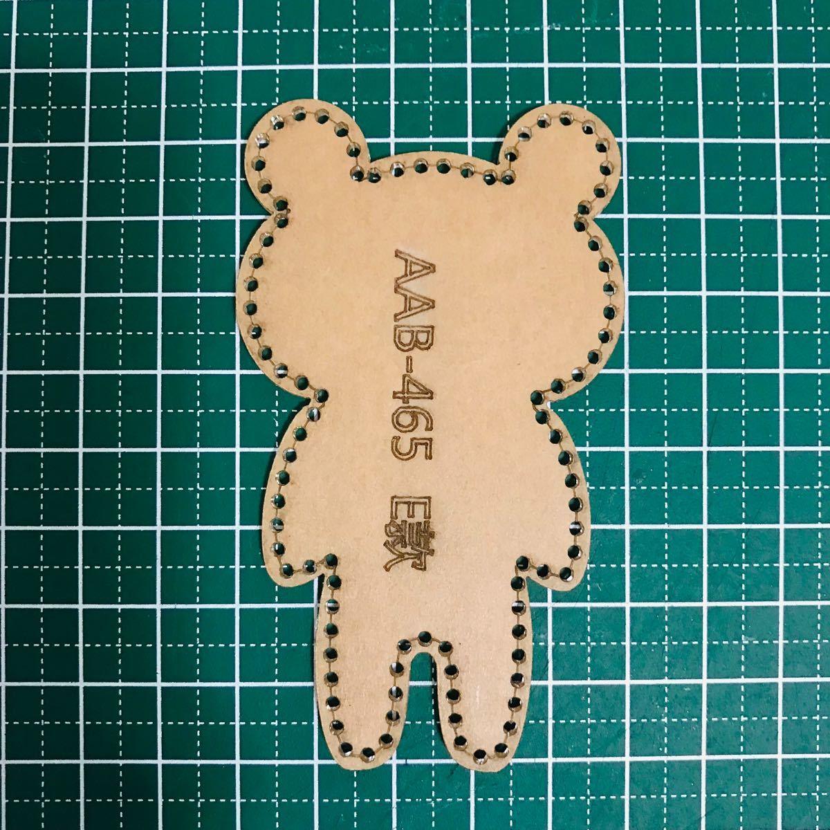 レザークラフト 型紙 くまA  (5×8.6cm)  型7  型抜き アクリル