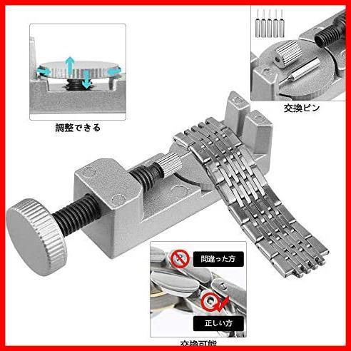 XOOL 腕時計工具セット 時計修理工具セット 電池交換 ベルト調整 サイズ調整 ミニ精密ドライバー付き 収納ケース付き_画像3