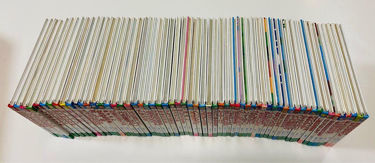 世界名作ファンタジー ポプラ社 全60冊セット 読み聞かせ お受験 昔ばなし