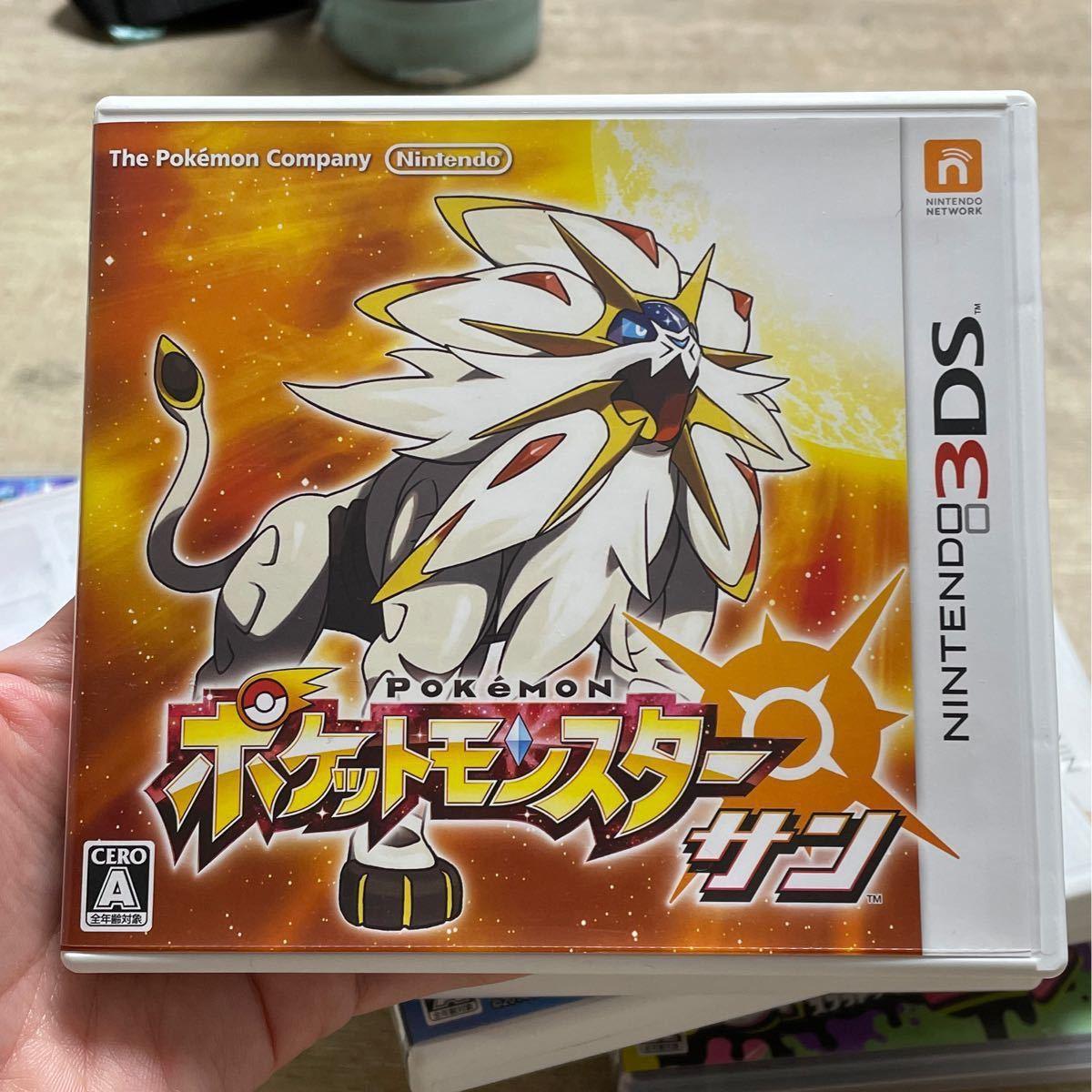 3DS ポケットモンスターサン ポケットモンスターウルトラサン ポケモン ニンテンドー 3DSソフト USED品
