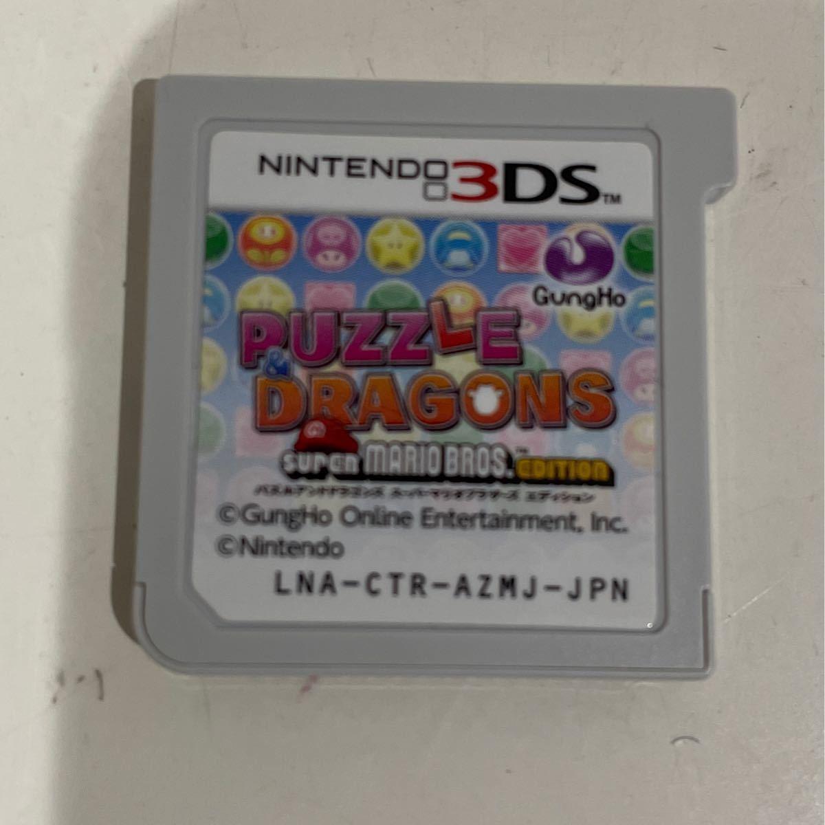 パズドラ/スーパーマリオブラザーズエディション パズルアンドドラゴン ニンテンドー3DS ソフト