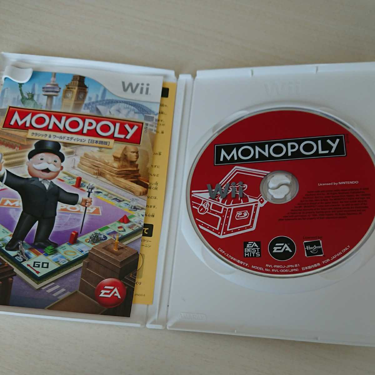 Wii ソフト モノポリー monopoly 動作確認済 送料無料!