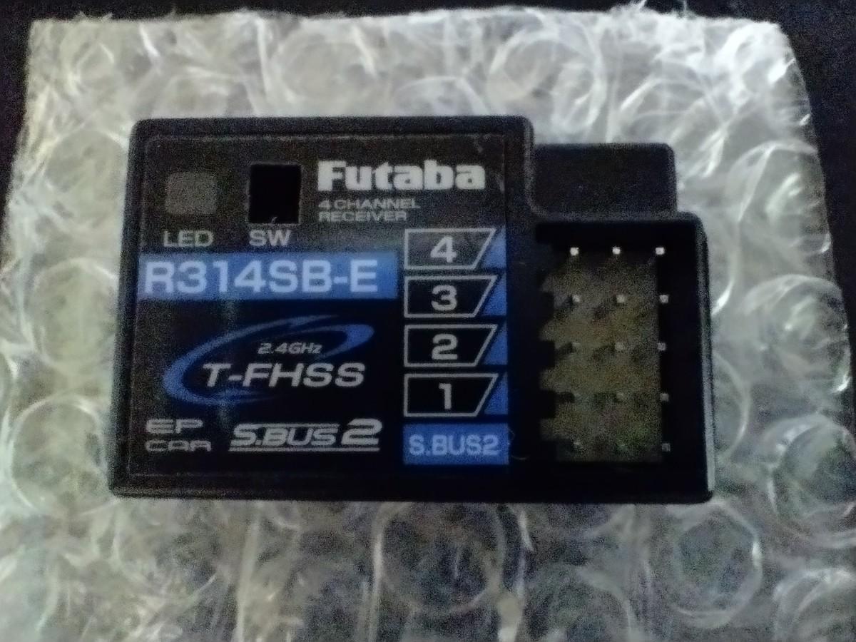 フタバ 受信機 R314SB-E アンテナレス T-FHSS テレメトリー 4GRS 7PX 7XC 4PM 3PV 4PLS