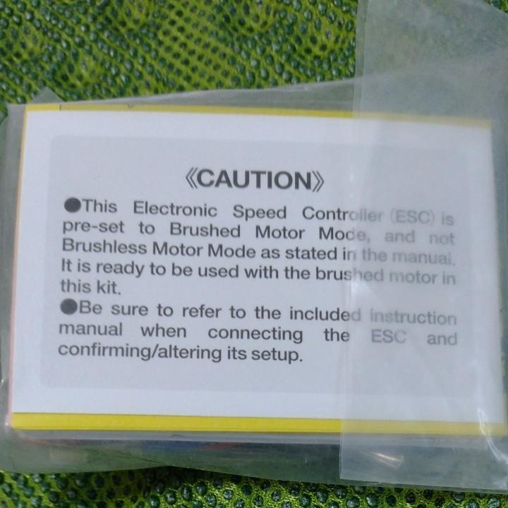タミヤ TBLE-02S ブラシレス  ブラシモーター共用 アンプ ESC 未使用品 袋入り
