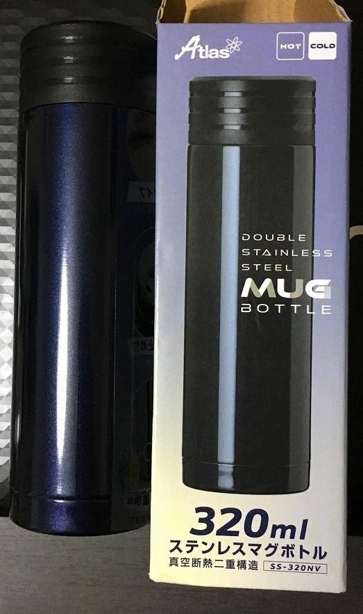 ステンレスマグボトル 真空断熱二重構造 水筒 ネイビー 320ml