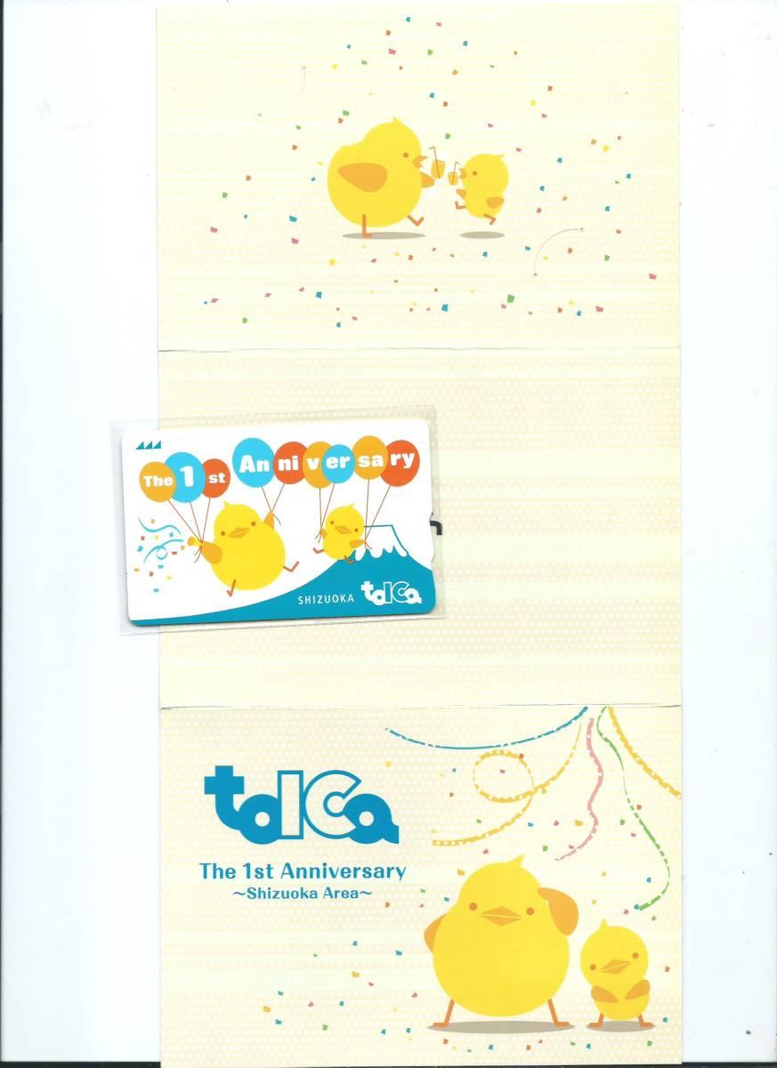 Suica等全国相互利用可能★TOICA静岡デビュー1周年記念TOICA★デポジットのみ台紙付★JR東海トイカ ヒヨコ_画像1