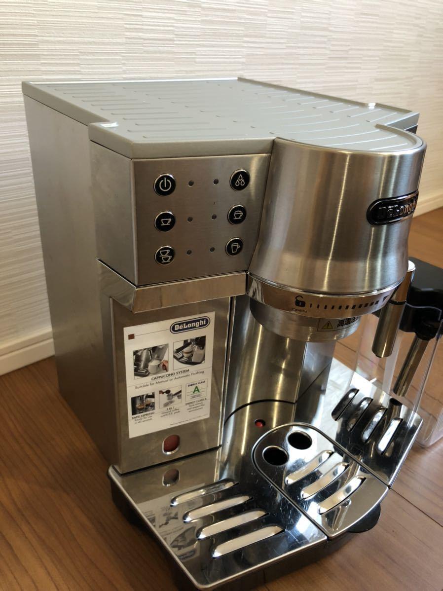 デロンギ エスプレッソ カプチーノ コーヒーメーカー DeLonghi EC860M