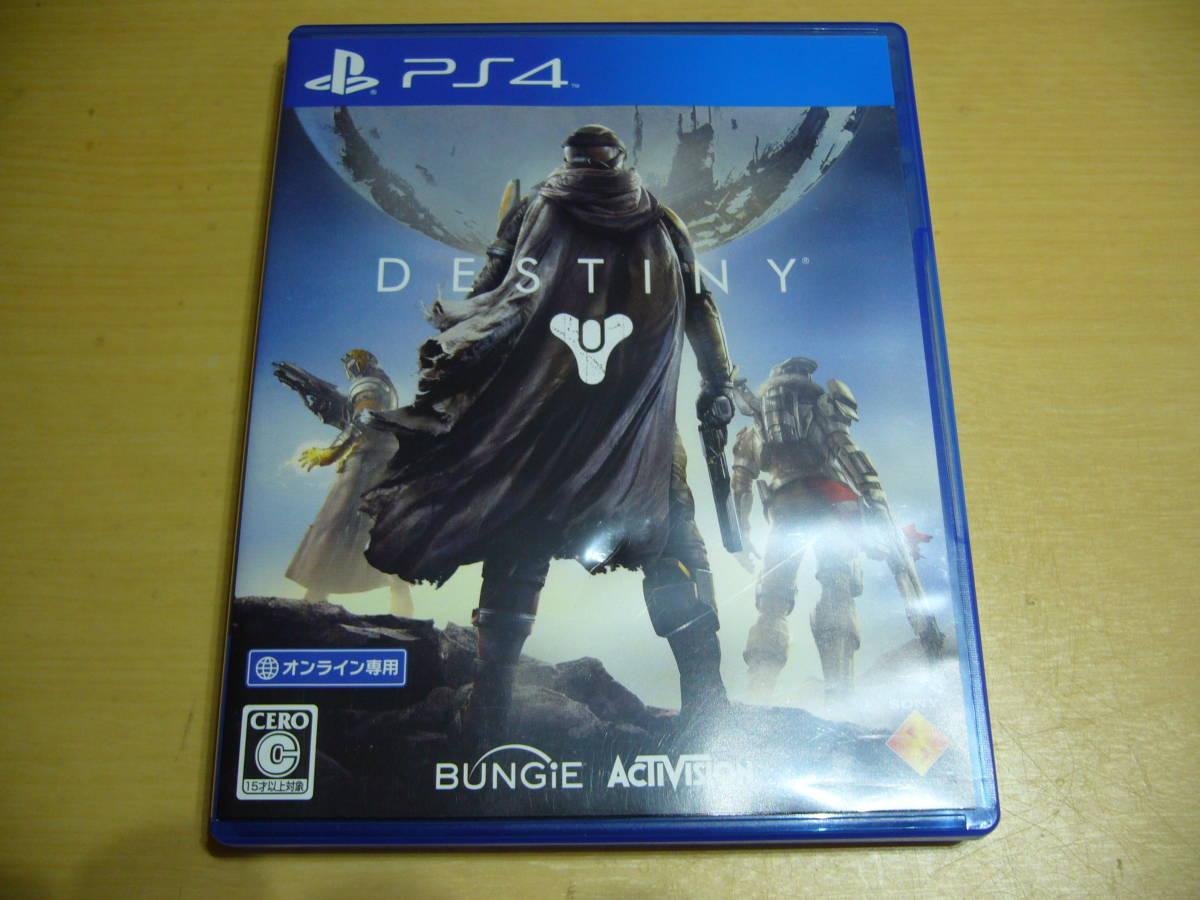 ■ プレイステーション4 PS4 ソフト DESTINY ディスティニー (中古)