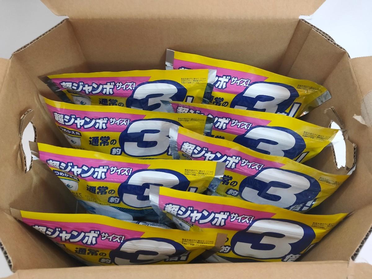 【送料無料】アリエールBIOジェルボール つめかえ超ジャンボ 46個入 × 8袋