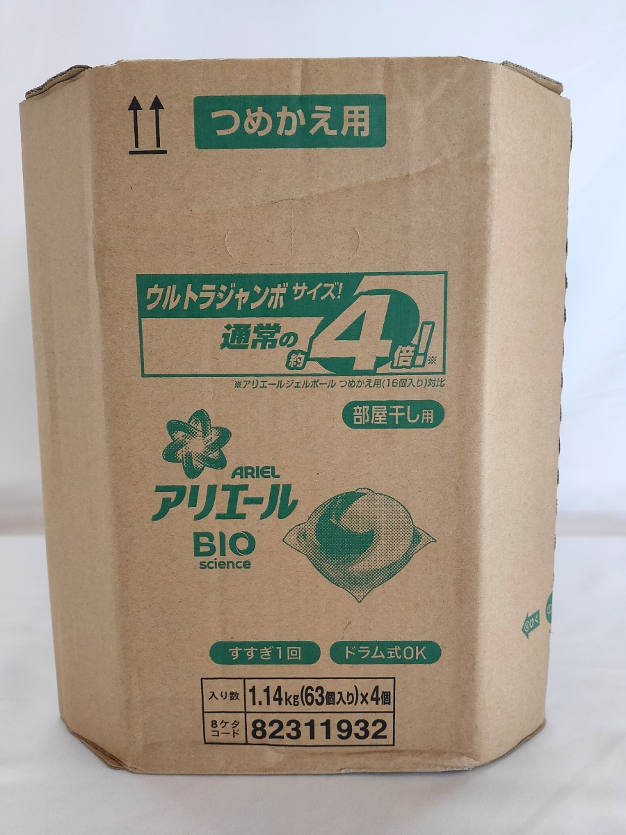 【送料無料】アリエールBIOジェルボール部屋干し ウルトラジャンボ 63個 × 4袋