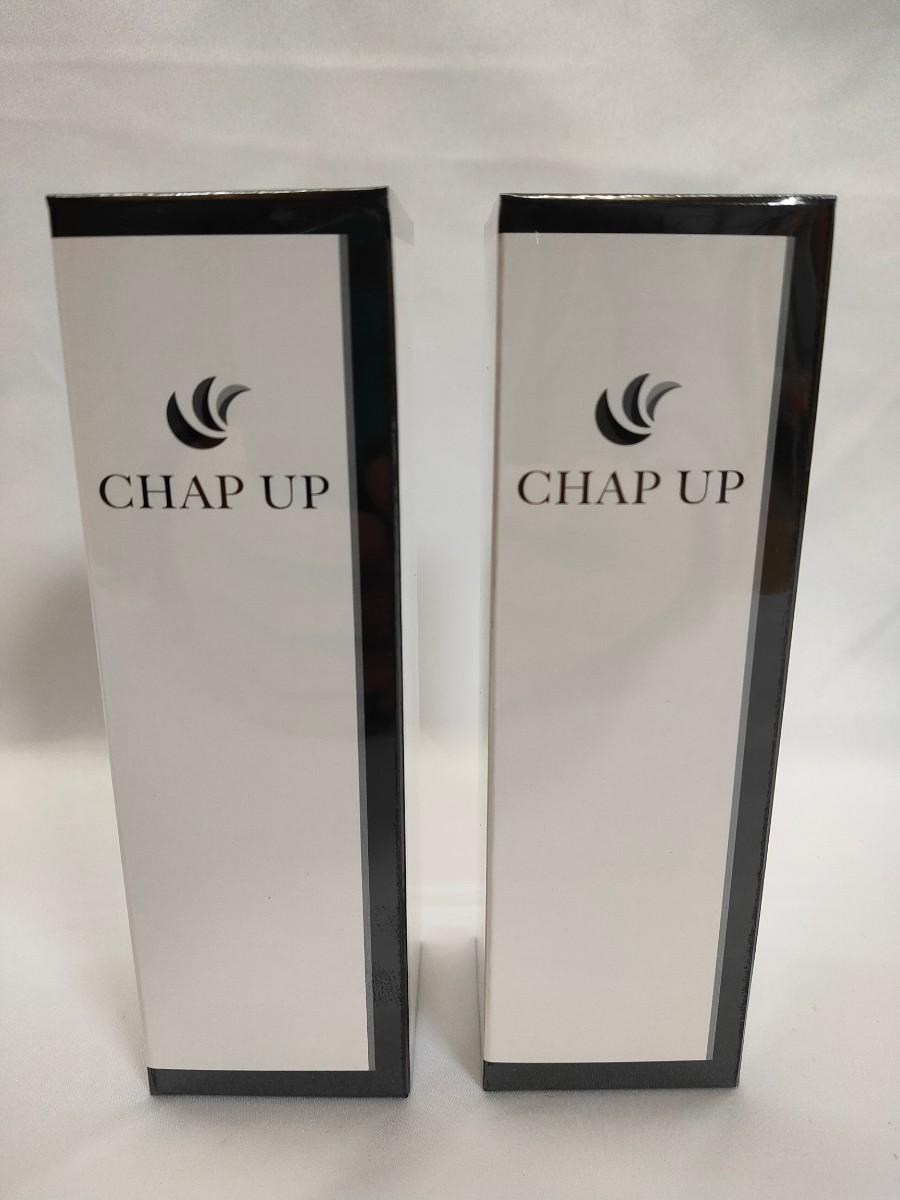 【送料無料】CHAP UP チャップアップ 薬用育毛剤 育毛ローション 2本
