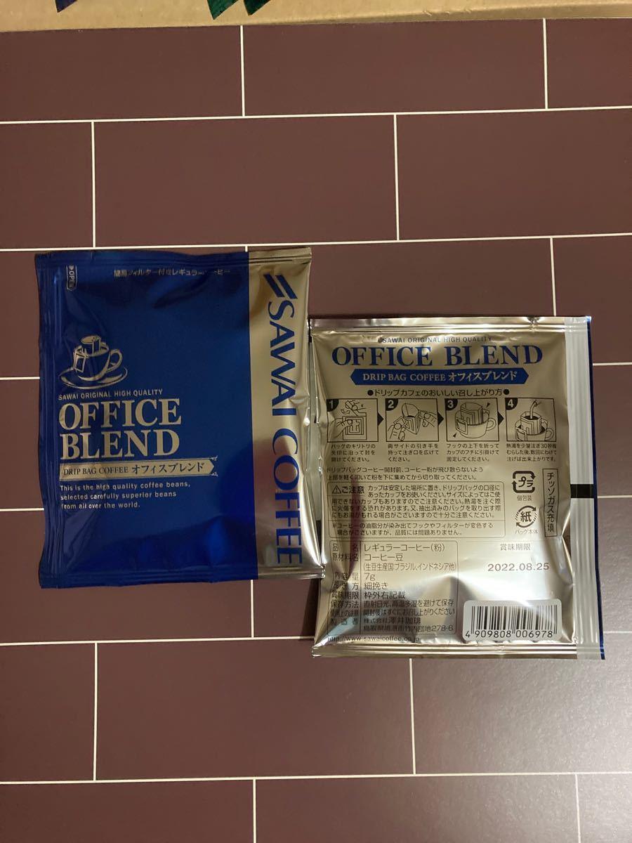 澤井珈琲 ドリップバッグコーヒー 16個