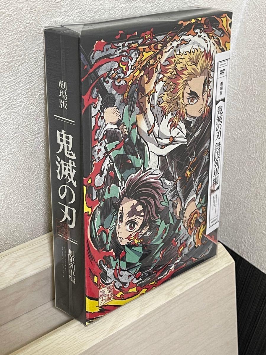 劇場版 鬼滅の刃 無限列車編 [完全生産限定版] DVD