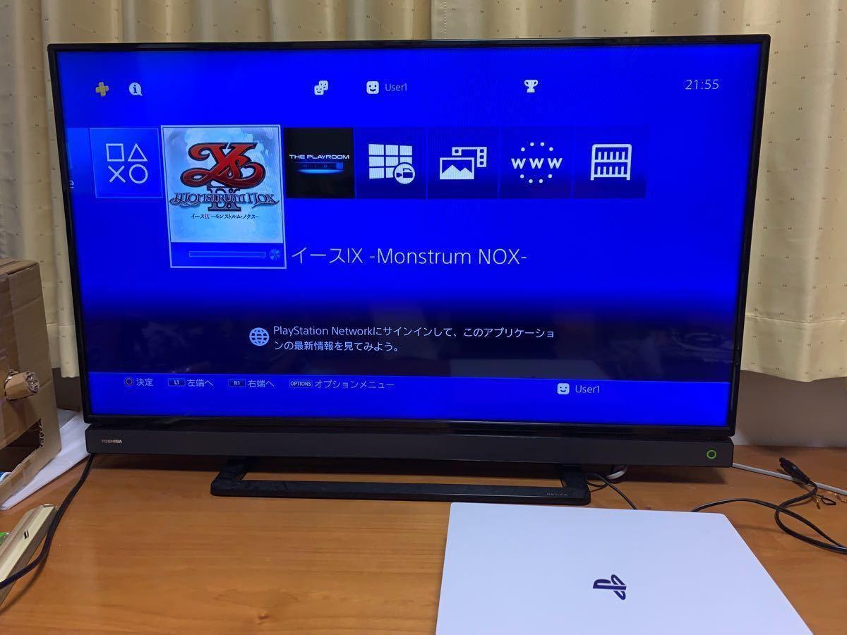 PlayStation4 グレイシャーホワイト  PS4 Pro CUH-7200BB02 プレイステーション4 ジャンク