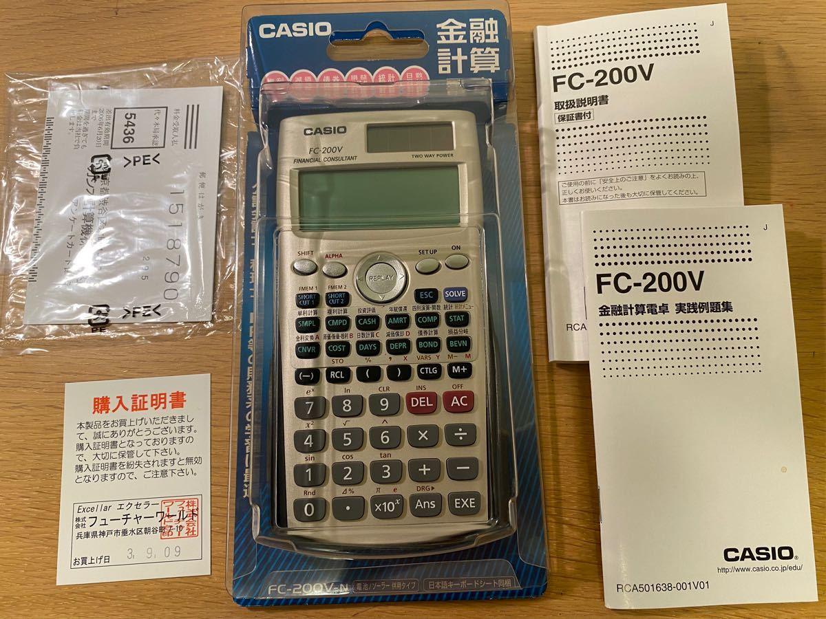 CASIO 関数電卓 カシオ カシオ関数電卓 FC-200V