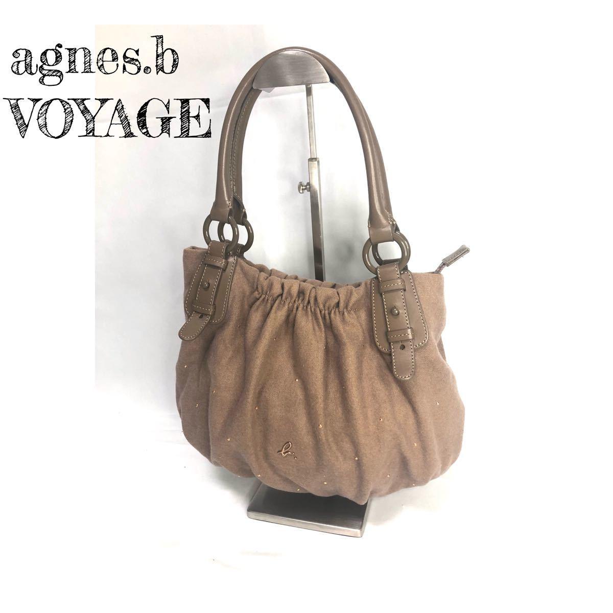 【美品】agnes b. VOYAGE アニエスベー ボヤージュ ウール ハンドバッグ ショルダーバッグ ラインストーン 毛