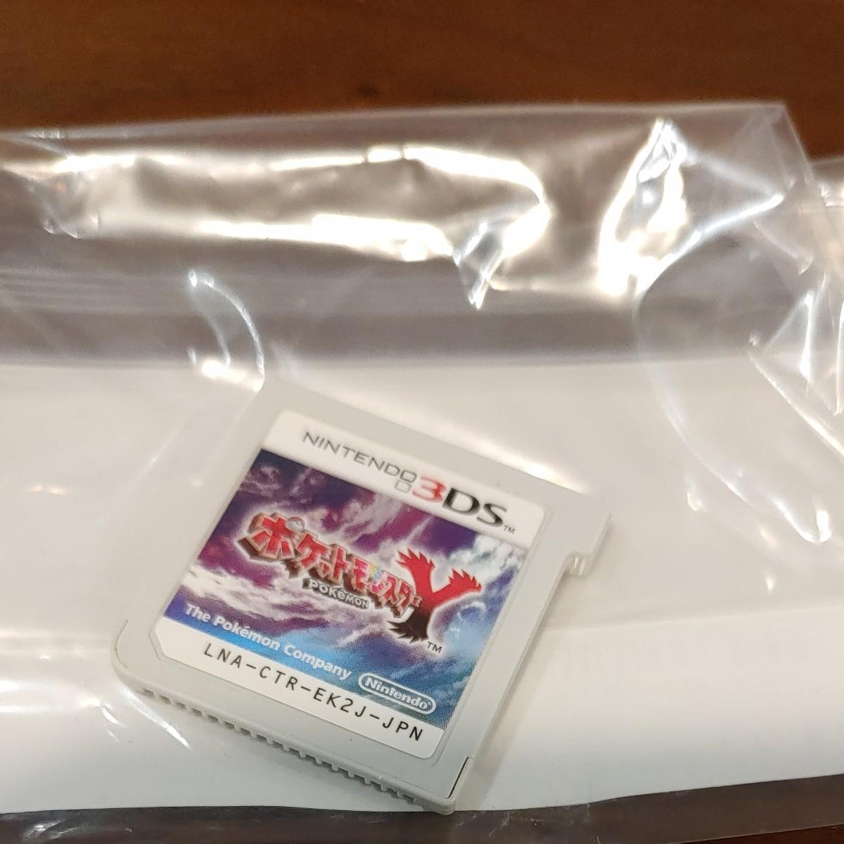 ポケットモンスタームーン Y  セットポケットモンスタームーン Y 3DSソフト 3DSソフト