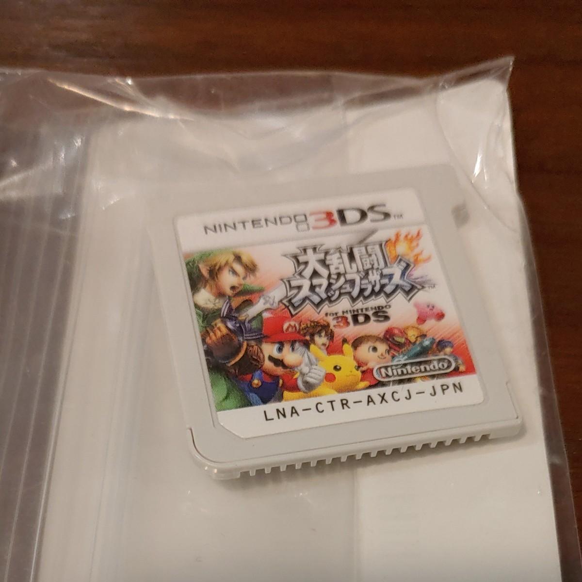 大乱闘スマッシュブラザーズ 3DSソフト ニンテンドー3DSソフト