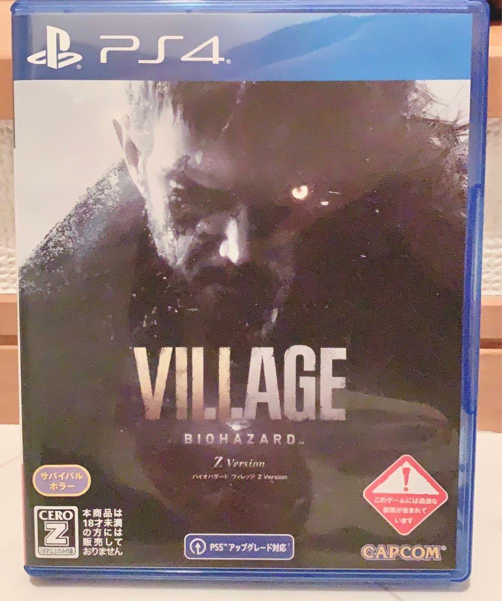 バイオハザード ヴィレッジ             PS4 BIOHAZARD VILLAGE Z Version【コード未使用】