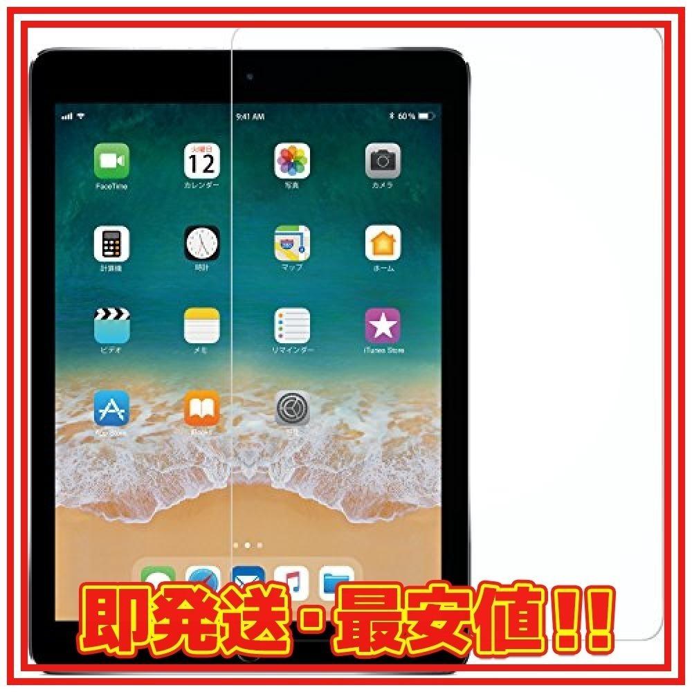 高透過率 9.7 inch 【ガイド枠付き】Nimaso iPad 9.7 用 ガラスフィルム iPad Air2 / Air_画像1