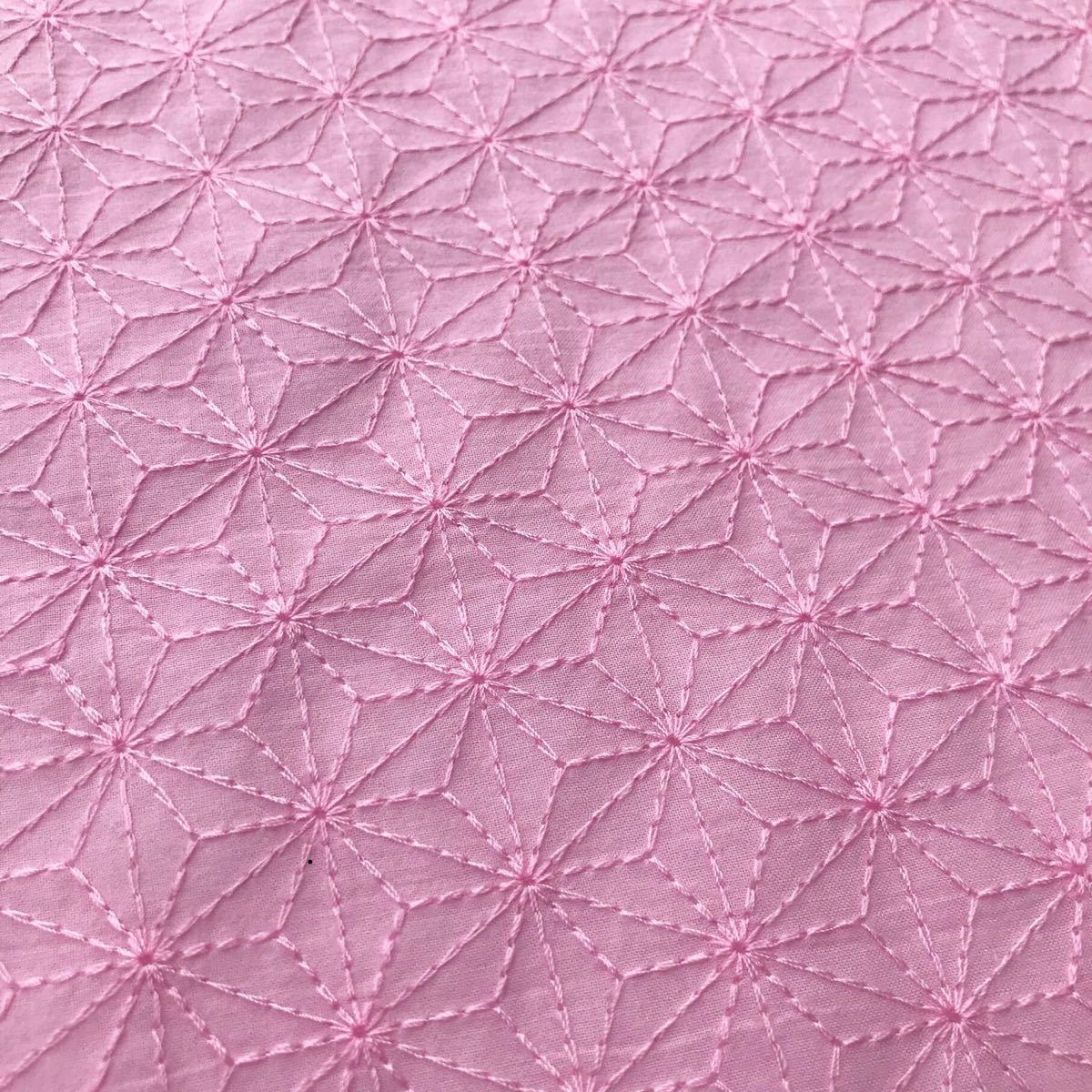 コットンレース 綿 刺繍生地 はぎれ 和柄 ハンドメイド 布 ハギレ 鬼滅の刃