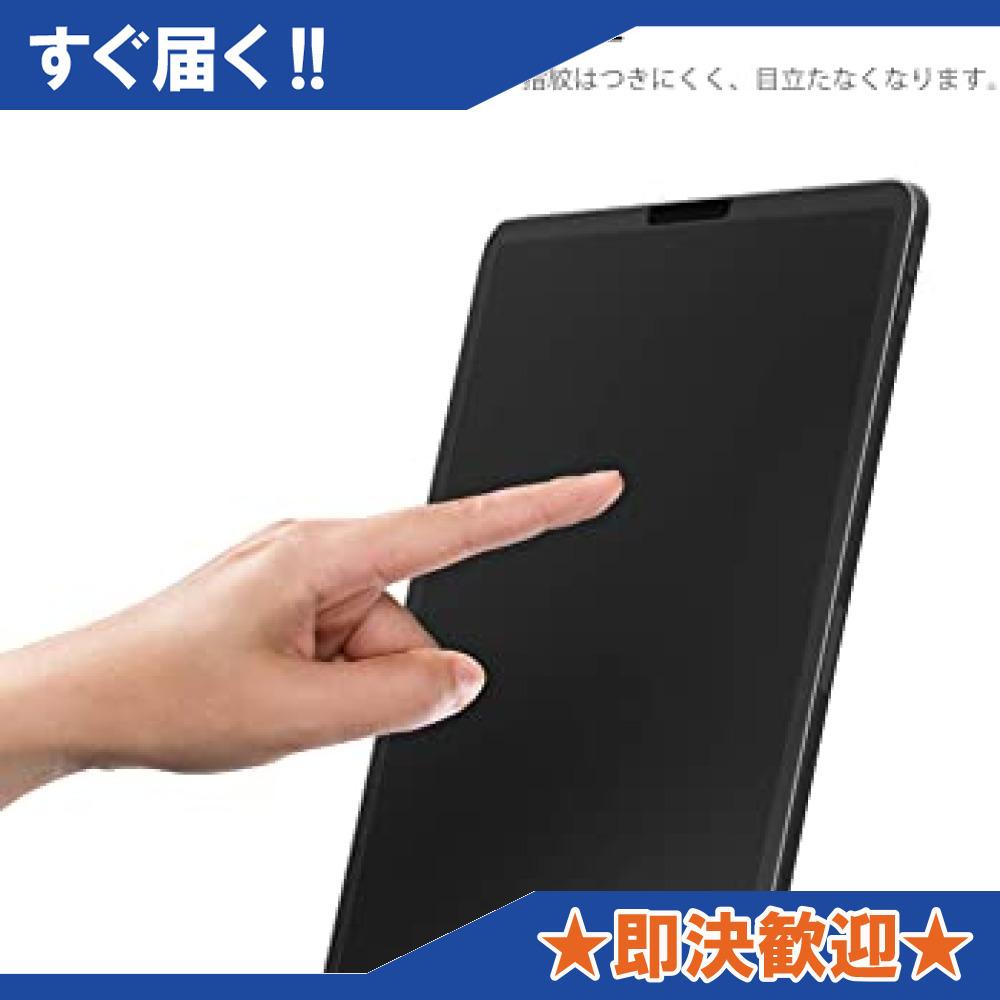 11 inch NIMASO アンチグレア ガラスフィルム iPad Air4 / iPad Pro 11 適用 液晶 保護 フ_画像3