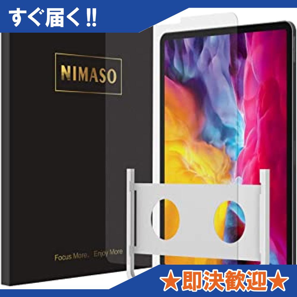 11 inch NIMASO アンチグレア ガラスフィルム iPad Air4 / iPad Pro 11 適用 液晶 保護 フ_画像1
